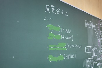 20131002_06.jpg