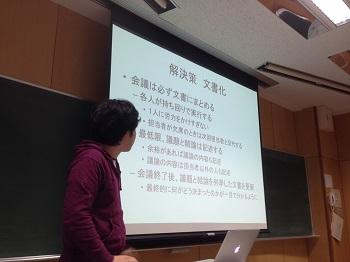 20140108_01.jpg