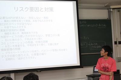 20140618_06.jpg