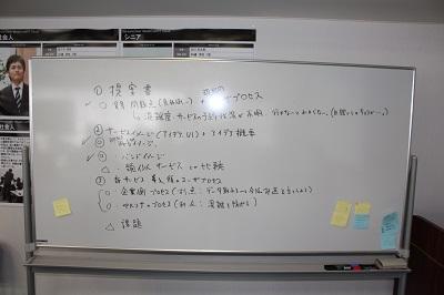 20140926_02.jpg