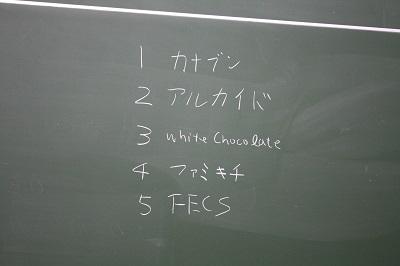 20141022_01.jpg