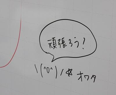 20160907_14.jpg