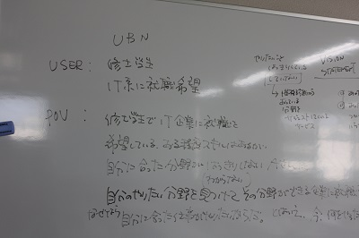 20170530_02.jpg